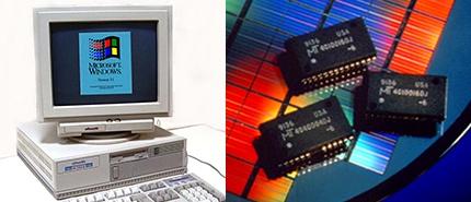 1999 年:美光 16-megabit DRAM 支援採用新 Windows 3.1 的 PC
