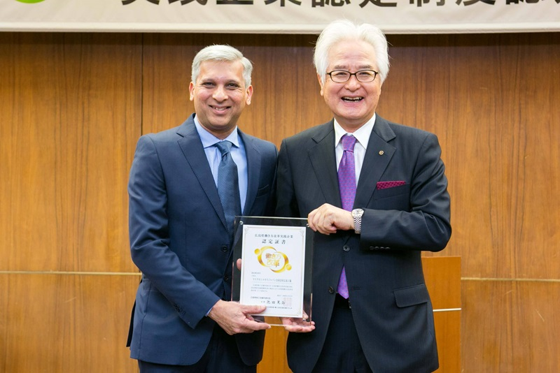 Micron Hiroshima Award Presentation